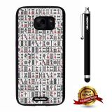 Galaxy S7 Case, Character Case, Cowcool Ultra Thin Soft Silicone Case for Samsung Galaxy S7 - Chinese Mahjong Camo